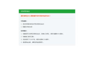 healthhunt.net screenshot
