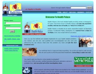 healthpalace.vze.com screenshot