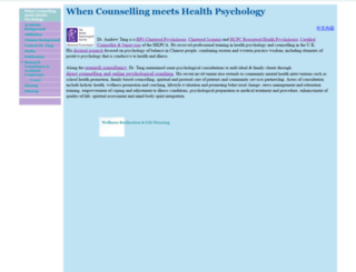 healthpsy.com screenshot