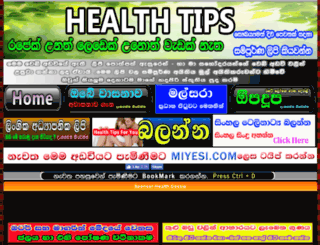 healthtips.miyesi.com screenshot