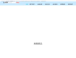 healthtzars.com screenshot