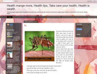 healthu9.blogspot.in screenshot