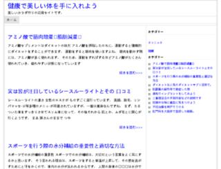 healthy-butiful.net screenshot