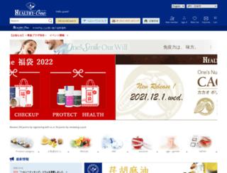 healthy-one.co.jp screenshot