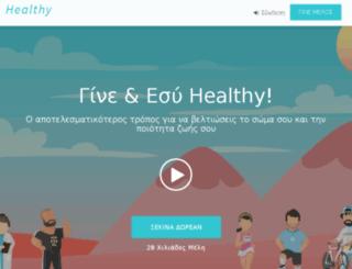 healthy.nutritionoffice.com screenshot