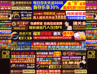 healthybankaccount.com screenshot