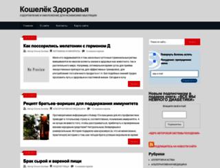 healthycase.ru screenshot