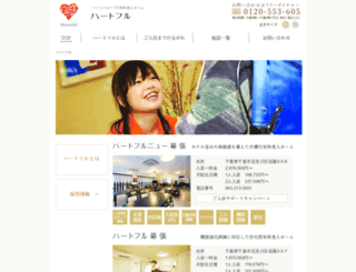 heartfc.co.jp screenshot