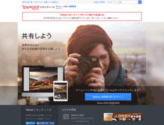 heartland.geocities.jp screenshot