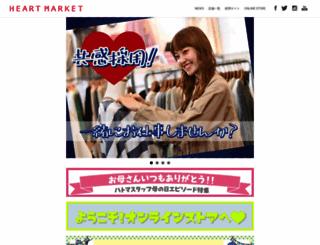 heartmarket.co.jp screenshot
