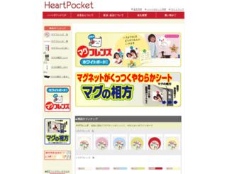 heartpocket.com screenshot