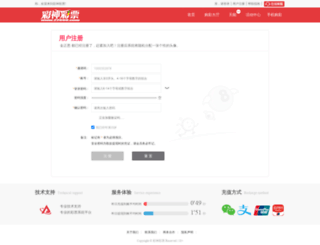 heavenzoo.com screenshot