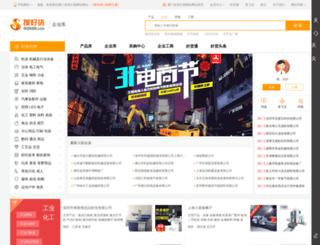 hebaoba.com screenshot