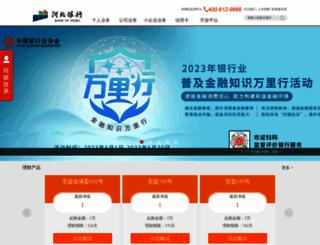 hebbank.com screenshot