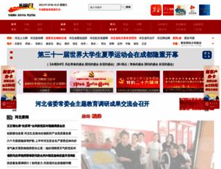 hebei.com.cn screenshot