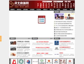 hebgaoduan.com screenshot