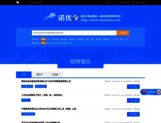 hebjob.com screenshot