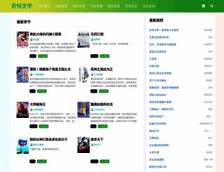 hebjunheng.com screenshot