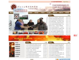 hebnzxy.com screenshot