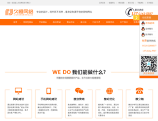 hebtaikang.cn screenshot