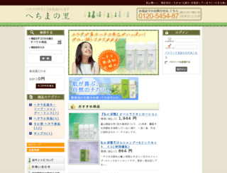hechimanosato.com screenshot