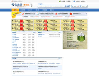 hed.baidajob.com screenshot
