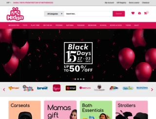 hedeya.com screenshot