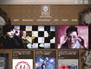 hedfuc.com screenshot