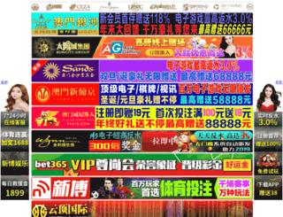 heecloud.com screenshot