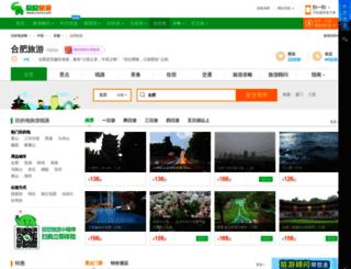 hefei.cncn.com screenshot