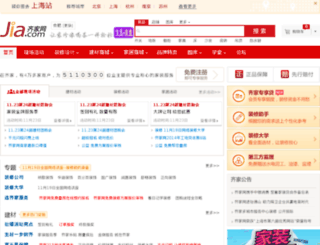 hefei.tg.com.cn screenshot