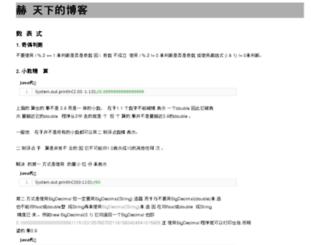 hefeiair.com screenshot