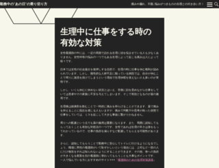 hegobitaldea.net screenshot