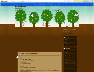 heidicook.exblog.jp screenshot