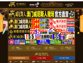 heiditaoyang.com screenshot