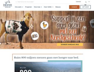 heifer.nl screenshot
