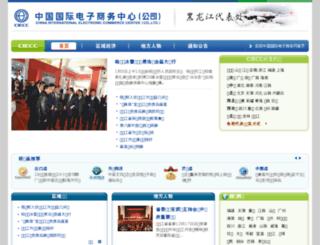 heilongjiang.ec.com.cn screenshot