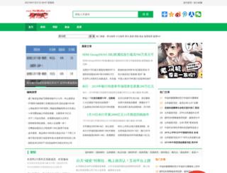 heimaba.com screenshot