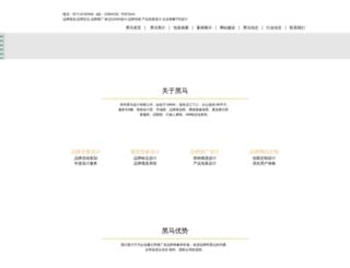heimasheji.com screenshot