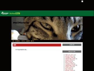 heimonster.mysinablog.com screenshot