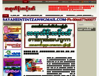 heintinzaw.com screenshot