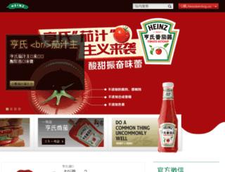 heinzketchup.cn screenshot