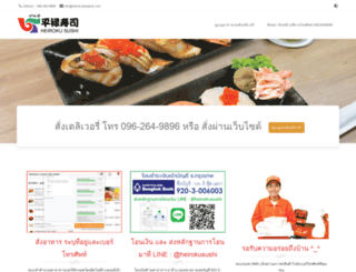 heirokubangkok.com screenshot