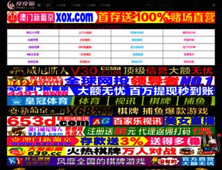 heisishe.com screenshot