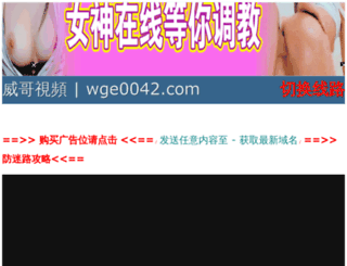 heisixiang.net screenshot