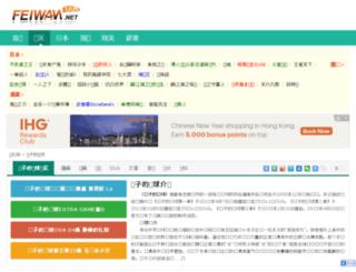 heizi.17dm.com screenshot