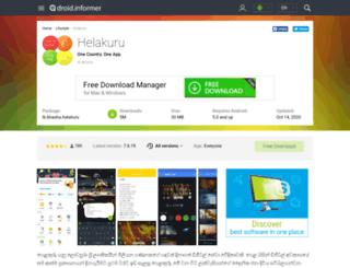 helakuru-sinhala-keyboard-plus.droidinformer.org screenshot