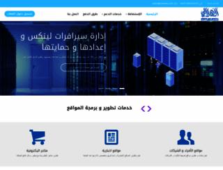 helalway.com screenshot