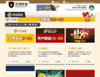helatele.com screenshot