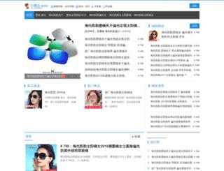 helenshop.cn screenshot